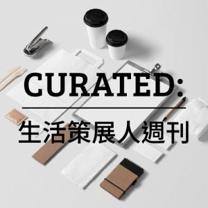 Curatedologo圖(方)